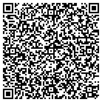 QR-код с контактной информацией организации ИЛ-КОМ ТОО