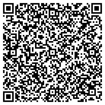 QR-код с контактной информацией организации ИНСПАЙД ТОО