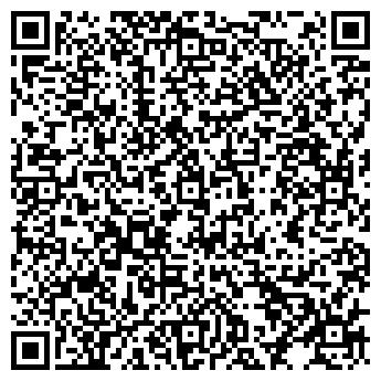 QR-код с контактной информацией организации ИНТЕР ЛИНК ТОО