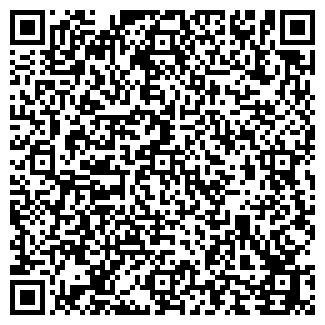 QR-код с контактной информацией организации ИНТЕРМАСТЕР ТОО