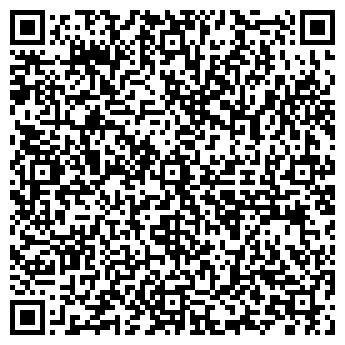 QR-код с контактной информацией организации ИСМАГИЛОВ ИП