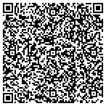 QR-код с контактной информацией организации КАЗ ТЕКС ТРЕЙД ТОО ВКФ