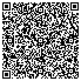 QR-код с контактной информацией организации ШКОЛА № 928