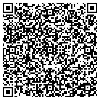 QR-код с контактной информацией организации КАЗЛЕС ТОО