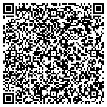 QR-код с контактной информацией организации КАЗТЕПЛОМОНТАЖ ПК