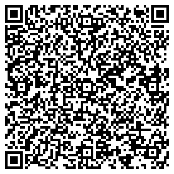 QR-код с контактной информацией организации КАЗЦИНК КЦДС АО
