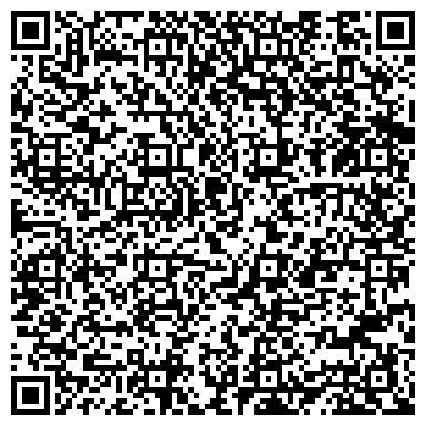 QR-код с контактной информацией организации КАЗЭЛЕКТРОМАШ ТОО Г.УСТЬ-КАМЕНОГОРСК, ИЙ ФИЛИАЛ