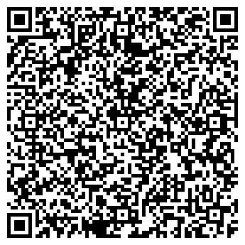 QR-код с контактной информацией организации КАЙЫН ТОО
