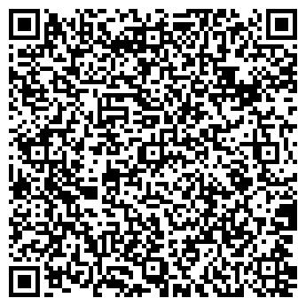 QR-код с контактной информацией организации КАЛИБР ТОО