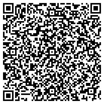 QR-код с контактной информацией организации КАЛКАН-ШЫГЫС ТОО