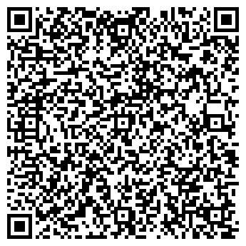 QR-код с контактной информацией организации КАТРИН ТОО