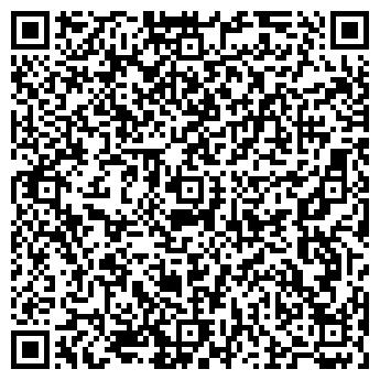 QR-код с контактной информацией организации КГЕ ЛТД ТОО