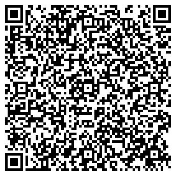 QR-код с контактной информацией организации КЕДЕНБРОК ТОО