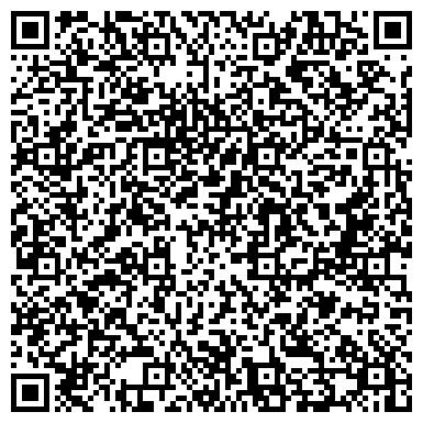 QR-код с контактной информацией организации КЕЙ-АЛАРМ ТОО ВОСТОЧНО-КАЗАХСТАНСКАЯ ОБЛАСТЬ