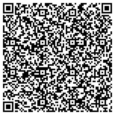 QR-код с контактной информацией организации КЗ АССИСТАНС УСТЬ-КАМЕНОГРСКИЙ ДЕПАРТАМЕНТ