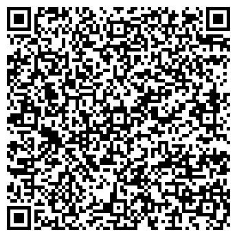 QR-код с контактной информацией организации КОМПАКТ КАЗ ТОО