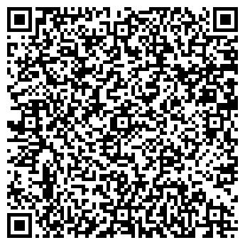 QR-код с контактной информацией организации КОНКРИТ ТОО