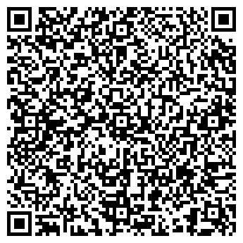 QR-код с контактной информацией организации КОНТАКТ ТОО