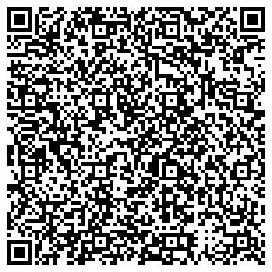 QR-код с контактной информацией организации КРЕДО-СИСТЕМ ТОО Г.УСТЬ-КАМЕНОГОРСК, ИЙ ФИЛИАЛ