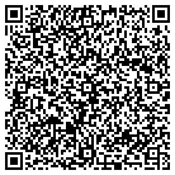 QR-код с контактной информацией организации КУЗЕТ-МОТОРС ТОО