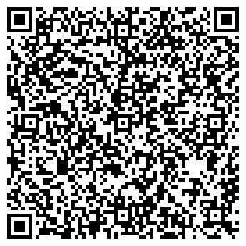 QR-код с контактной информацией организации КУМАРОВ И К ТОО
