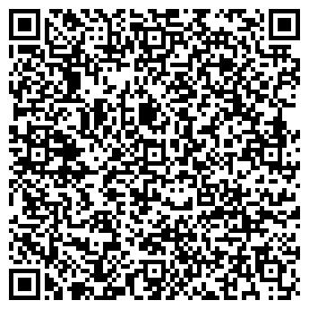 QR-код с контактной информацией организации ЛАДА-СЕРВИС ТОО