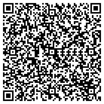 QR-код с контактной информацией организации ЛЕРА ТОО