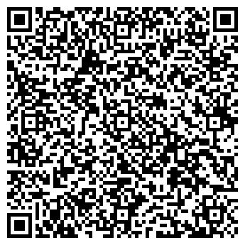 QR-код с контактной информацией организации ЛИТЕРА З ТОО КПИЦ