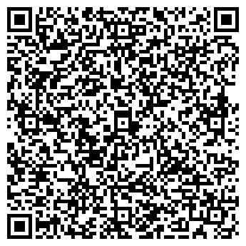 QR-код с контактной информацией организации ЛИФТ-СЕРВИС ТОО