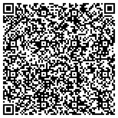 QR-код с контактной информацией организации ЛОНДОН-Г.АЛМАТЫ, СТРАХОВАЯ КОМПАНИЯ СП АО