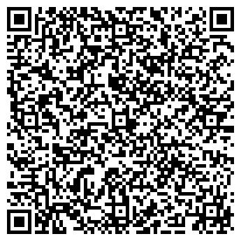 QR-код с контактной информацией организации ЛЮЧИЯ АТЕЛЬЕ