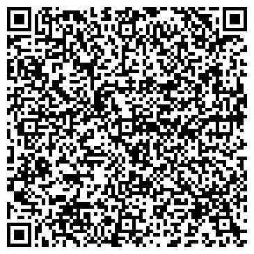 QR-код с контактной информацией организации МАГ-АВТОСЕРВИС ТОО