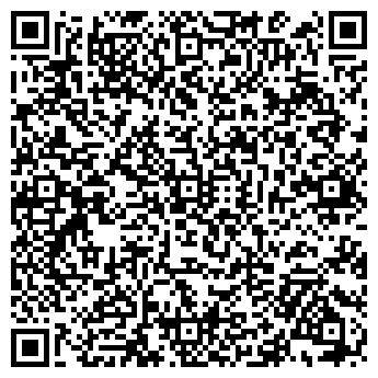 QR-код с контактной информацией организации МАКСИМА ТОО