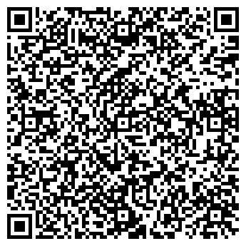 QR-код с контактной информацией организации МАРТ ТОО ФИЛИАЛ