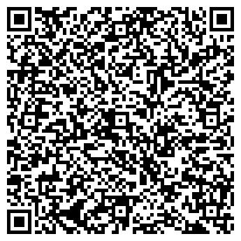 QR-код с контактной информацией организации МЕЛАДА ТОО