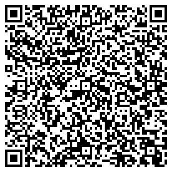 QR-код с контактной информацией организации МИКС ТОО