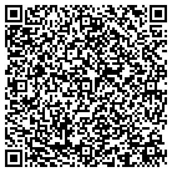 QR-код с контактной информацией организации МИЛЛЕНИУМ ТОО
