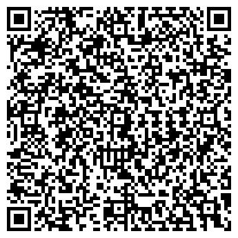QR-код с контактной информацией организации МИФ ТОО