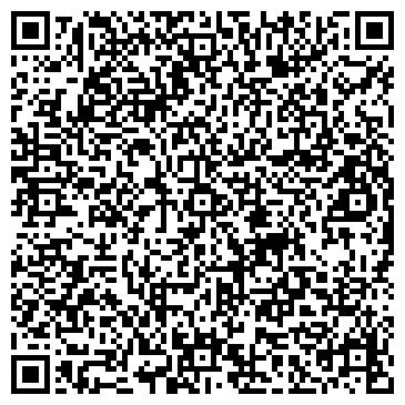 QR-код с контактной информацией организации МОДУС АРХИТЕКТУРНОЕ БЮРО