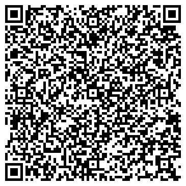 QR-код с контактной информацией организации МОСТ И КОМПАНИЯ ТОО