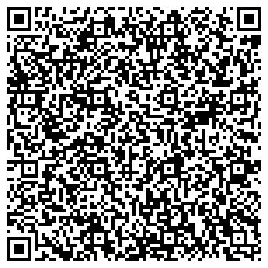 QR-код с контактной информацией организации НАМЫС-САКШИ ТОО ВОСТОЧНО-КАЗАХСТАНСКИЙ ФИЛИАЛ