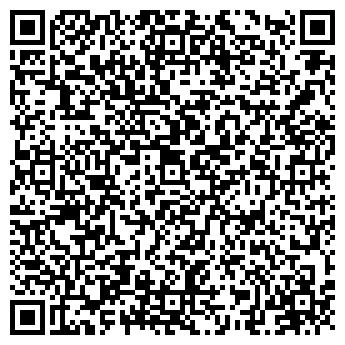 QR-код с контактной информацией организации НАТА ТОО
