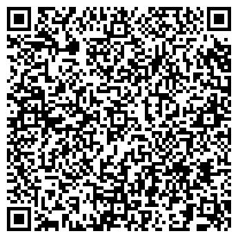 QR-код с контактной информацией организации НАЯ-ТОН ТОО