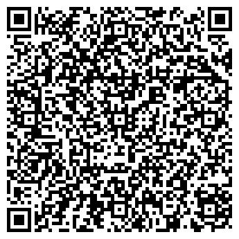 QR-код с контактной информацией организации НС ОЙЛ ТОО