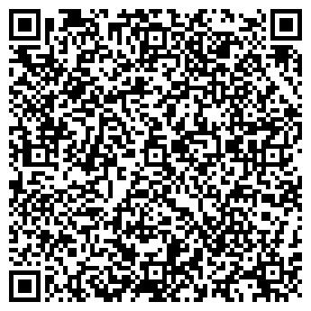QR-код с контактной информацией организации НЭФФ ТОО