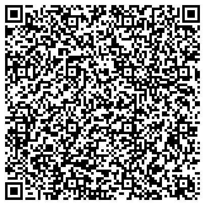 QR-код с контактной информацией организации ОБЛАСТНАЯ ДЕТСКАЯ МУЗЫКАЛЬНАЯ ШКОЛА № 2 КГКП