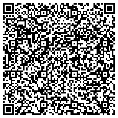 QR-код с контактной информацией организации ОРИОН КАЗАХСТАНСКО-РОССИЙСКОЕ ПРЕДПРИЯТИЕ ТОО
