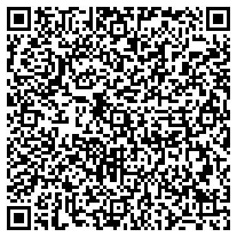 QR-код с контактной информацией организации ОРМИС-УК ТОО