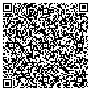 QR-код с контактной информацией организации ОТДЕЛСТРОЙ ТОО