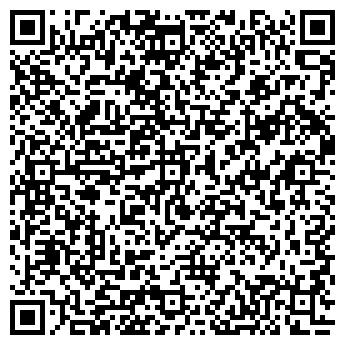 QR-код с контактной информацией организации ПИЛОН ТОО